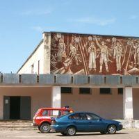 Рамешки, Дом Культуры, Рамешки