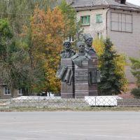 Памятник героям революции, Ржев