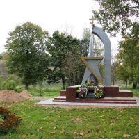 Памятник героям ВОВ, Ржев