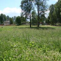 Парк в центре., Сандово