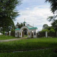 ХРАМ ПЕТРА И ПАВЛА, Селижарово
