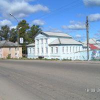 Районная библиотека, Селижарово