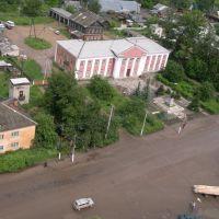 Администрация города, Селижарово