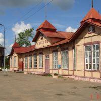 Сонково, вокзал, Сонково