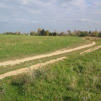 Дорога у плотины, Сонково