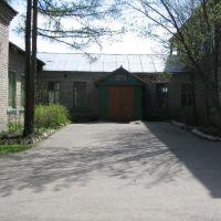 Вход в Сонковскую среднюю школу, Сонково