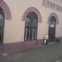 Tverskaya oblast/poselok Spirovo, Спирово