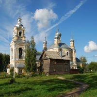 Старица. Ильинская церковь., Старица