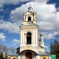 Старица. Никольская церковь, Старица