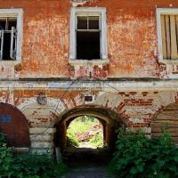 Russia Staritsa, Старица