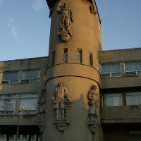 дворец пионеров, Тверь