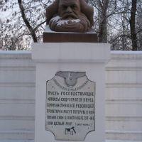 г. Тверь, голова профессора Доуэля :)), Тверь