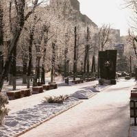 Смоленский переулок, Тверь