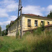 Путевой дворец Екатерины, Торжок