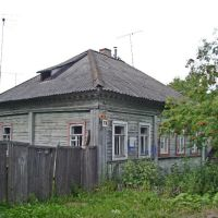 Торопец. Дом-музей патриарха Тихона, Торопец