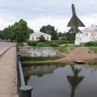 Monument to Toropets defenders in Great Patriotic War (central square), Торопец