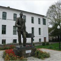 памятник учителю, Торопец