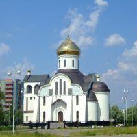Православная церковь, Удомля