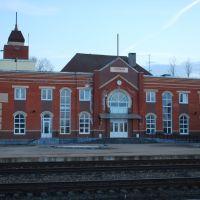 Железнодорожный вокзал в Удомле, Удомля