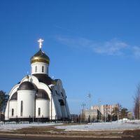 Князь-Владимирский собор, Удомля