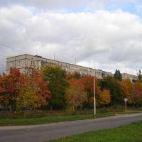 Осень, Удомля