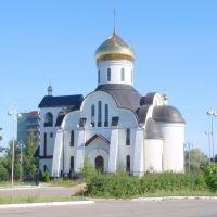Храм в Удомле, Удомля