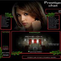 """<a title=""""Онлайн общение,знакомства,романтика,флирт"""" href=""""http://prestigechat.ru/"""">Чат Престиж</a>, Удомля"""