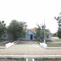 Станция Улан-Холл, Каспийский