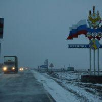 Graniza Stawr.-Dagestan, Комсомольский