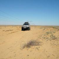 дорога через степь в Дагестан, Комсомольский