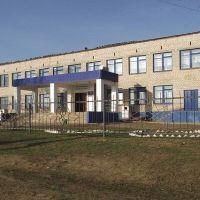 Сарульская средняя школа, Комсомольский