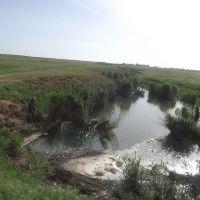 Сброс на речке Хар-зуха, Комсомольский