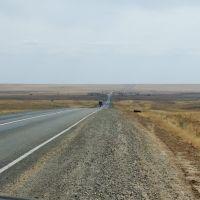 Road, Комсомольский