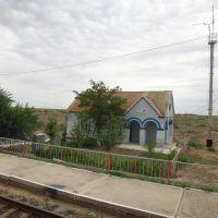 Разъезд №12, Комсомольский