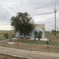 Станция Кутан, Комсомольский
