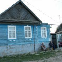 Тундутово, Ленина,8, Малые Дербеты