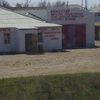 Магазин Автозапчасти и СТО, Малые Дербеты