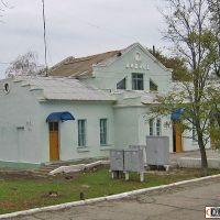 Вокзал Дивное, Приютное