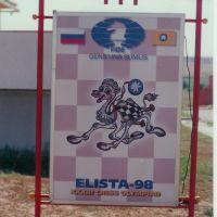 Championnat du monde déchecs 1998, Приютное
