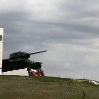 War Monument, Elista, Kalmykia, Приютное