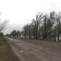 с.Красная Поляна, Приютное