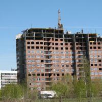 Дом строится, Советское