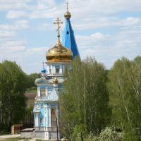 Божья обитель, Советское