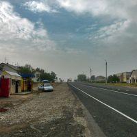 поселок Троицкое, Троицкое