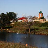 Troitskoye, Kalmykia, Троицкое