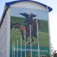 Реклама Мегафона, Элиста