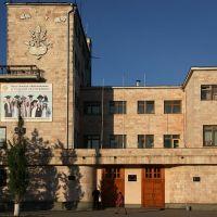 Kalmyk State Univ. Elista, Элиста