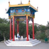 Пагода и шахматный столик # Pagoda and chess table, Элиста