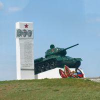 Памятник Т-34, Элиста