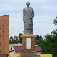 Памятник, Элиста